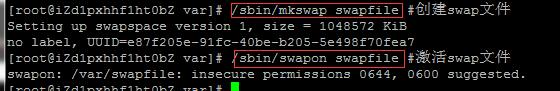 如何为Linux VPS添加SWAP交换分区